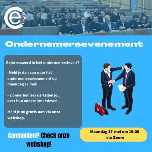 17 mei: Ondernemersevenement